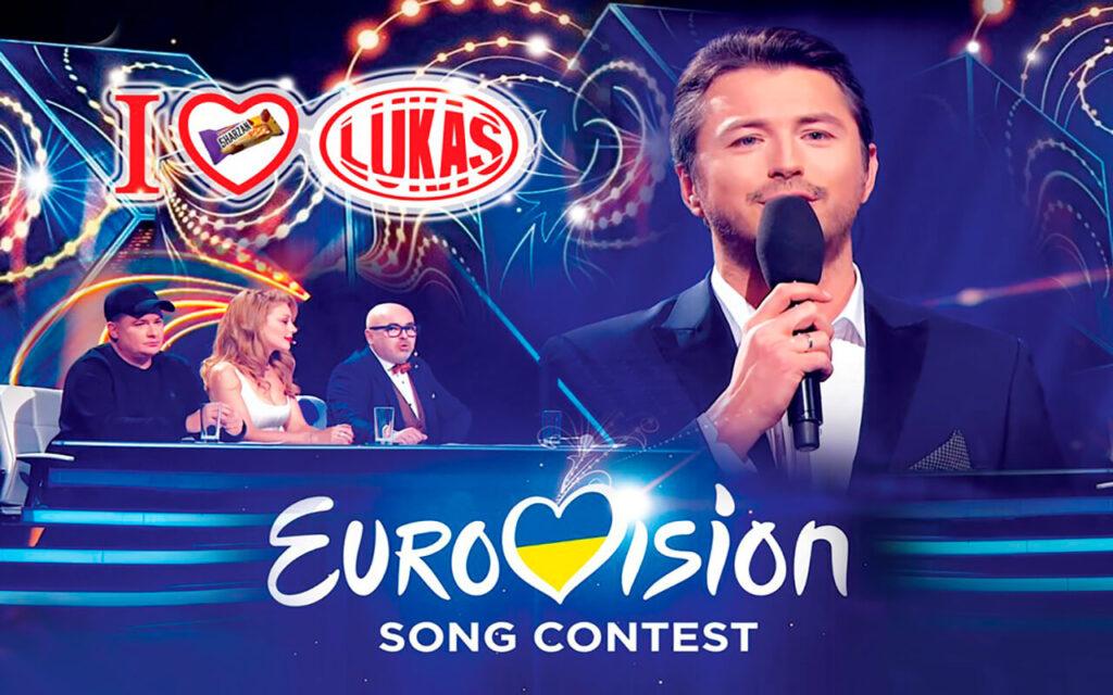 Солодкий фінал Євробачення-2020 та несподівані сюрпризи від «Лукас»!
